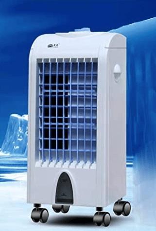 Consumo medio de electricidad del climatizador portátil